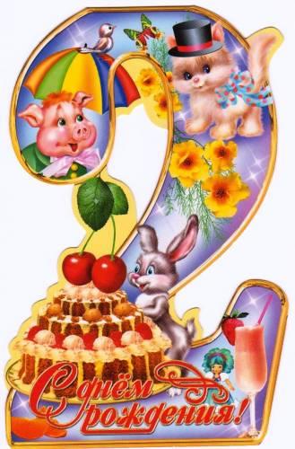 День рождения 17 лет открытки