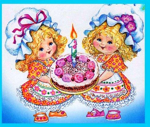 Поздравления с днем рождения 11 лет девочкам двойняшкам 82